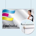 ExpoDruck Stoffbanner klein druck Beleistung druck bedruckt varianten
